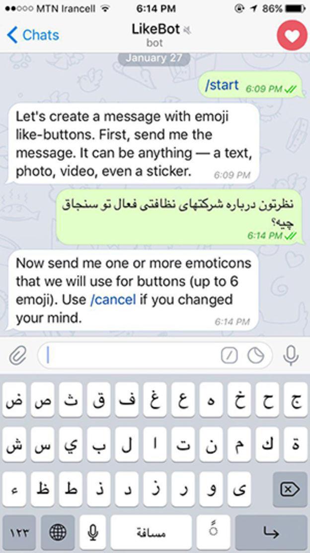 وارد کردن اموجی و شکلک برای گزینه های بات @like در نظر سنجی تلگرام