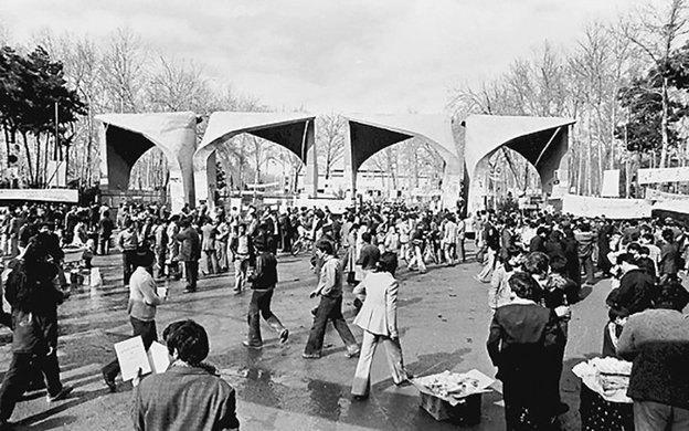 قصه ها: پارک لاله
