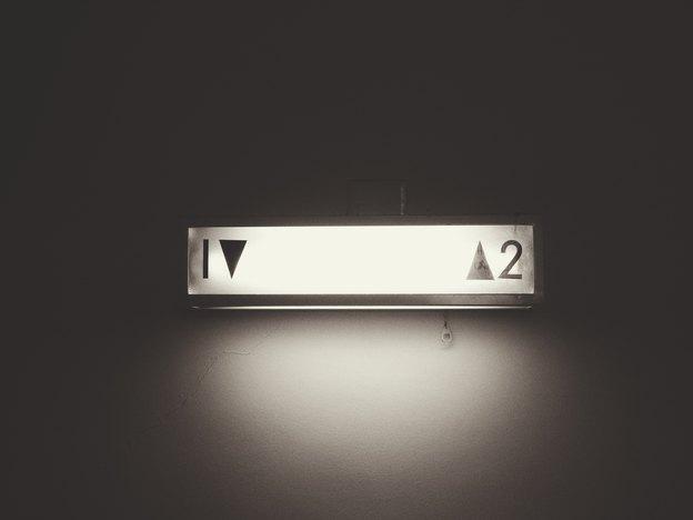 شخصی سازی آسانسور