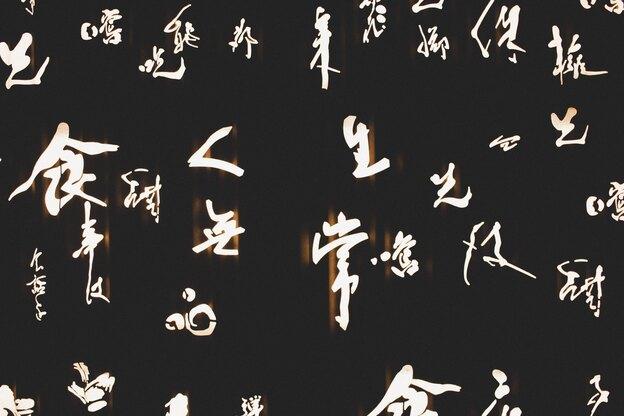 ۷ اپلیکیشن برتر رایگان برای یادگیری زبان