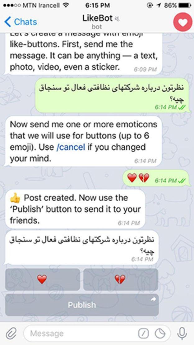 سوال نظر سنجی و رای گیری آماده منتشر شدن در کانال ها و گروه های تلگرامی از likebot