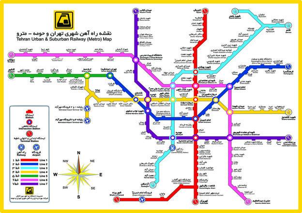 نزدیک ترین مترو به بیمارستان گاندی نقشه خطوط و ایستگاه های مترو تهران سال 97 به زبان خودمانی