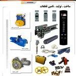 صنایع آسانسور محمدی