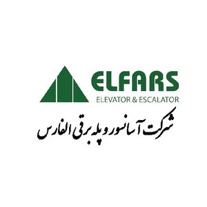 الفارس(elfars)