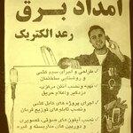 محمدرضا مطلبی