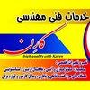رضا نقی پور