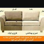شرکت مبلشویی درخشان قزوین
