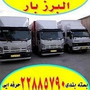 وحید تهرانی