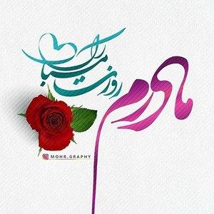حسین  قنبری