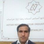 تعاونی آسانسورآستان رضا