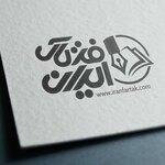 شبکه تایپ و ترجمه ایران فرتاک