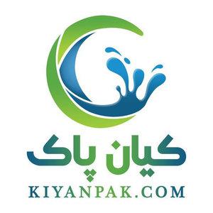 شرکت نظافتی کیان پاک