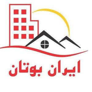 نمایندگی ایران بوتان