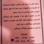 حجت اله حیدرنیا