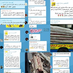 قالیشویی فرهنگیان
