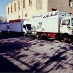 باربری اتوبار تهران برتر