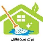 شرکت خدماتی نظافتی آرش پاک تجهیز