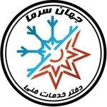 دفتر خدمات فنی و مهندسی جهان سرما