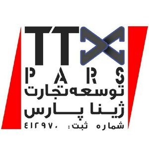 توسعه تجارت ژینا پارس