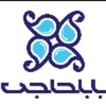 قالیشویی ممتاز باباحاجی