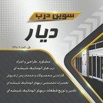 حمید صفدری