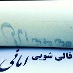 سیدزاهد امانی