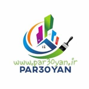 نقاش ساختمان مشهد،نقاشی ساختمان مشهد پارسیان