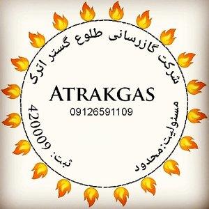 گازرسانی طلوع گستر اترک