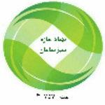 بهیاد سازه سبز سامان