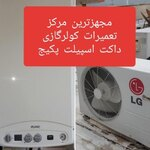 علی معماری سهی