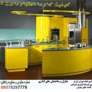 هادی رحیمیان