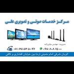 خدمات صوتی و تصویری
