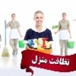 سازه صنعت کاران تنظیف خوزستان