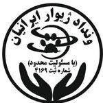ونداد ژیوار ایرانیان
