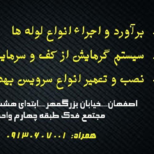 فرزاد  سلیمانی