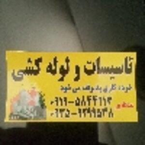 محسن عبدالله پور