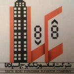 شرکت مهندسی آسانسور وبالابرتکتا برج اسپادانا