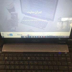امير شاهي