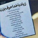 امیر محمد محمدی یزدابادی