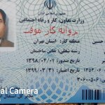 سید محمد حسین حسینی