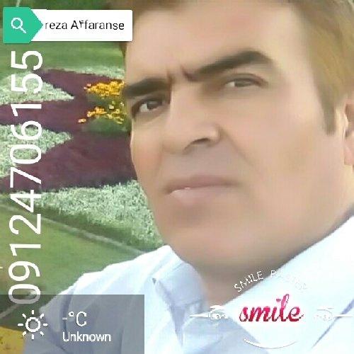محمد رضا  رحمتی