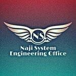 دفتر فنّی مهندسی 'ناجی سیستم'