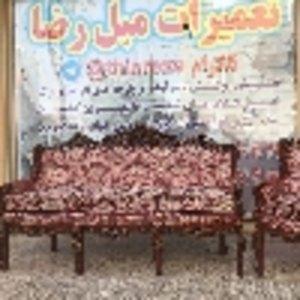 رضا شریفلو