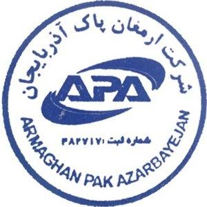 ارمغان پاک آذربایجان