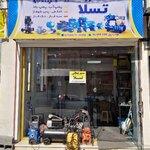 ساجد مودب پور