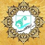 شاهد امین تهران