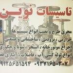 صابر حسین پور
