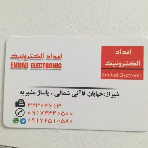 امداد الکترونیک