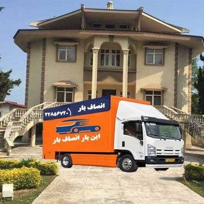 باربری واتوبار تهران