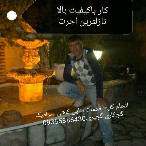 محمد ...